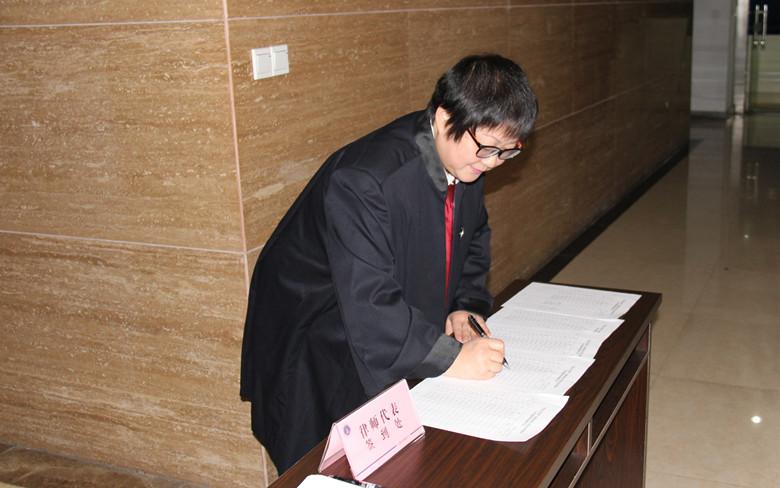 04、宣誓律师签署誓词_副本.jpg