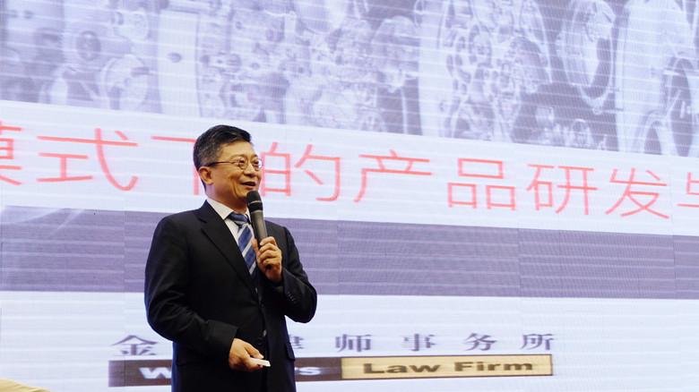 14,天津金诺律师事务所主任李海波作《一体化管理下的产品研发和市场营销》授课.jpg