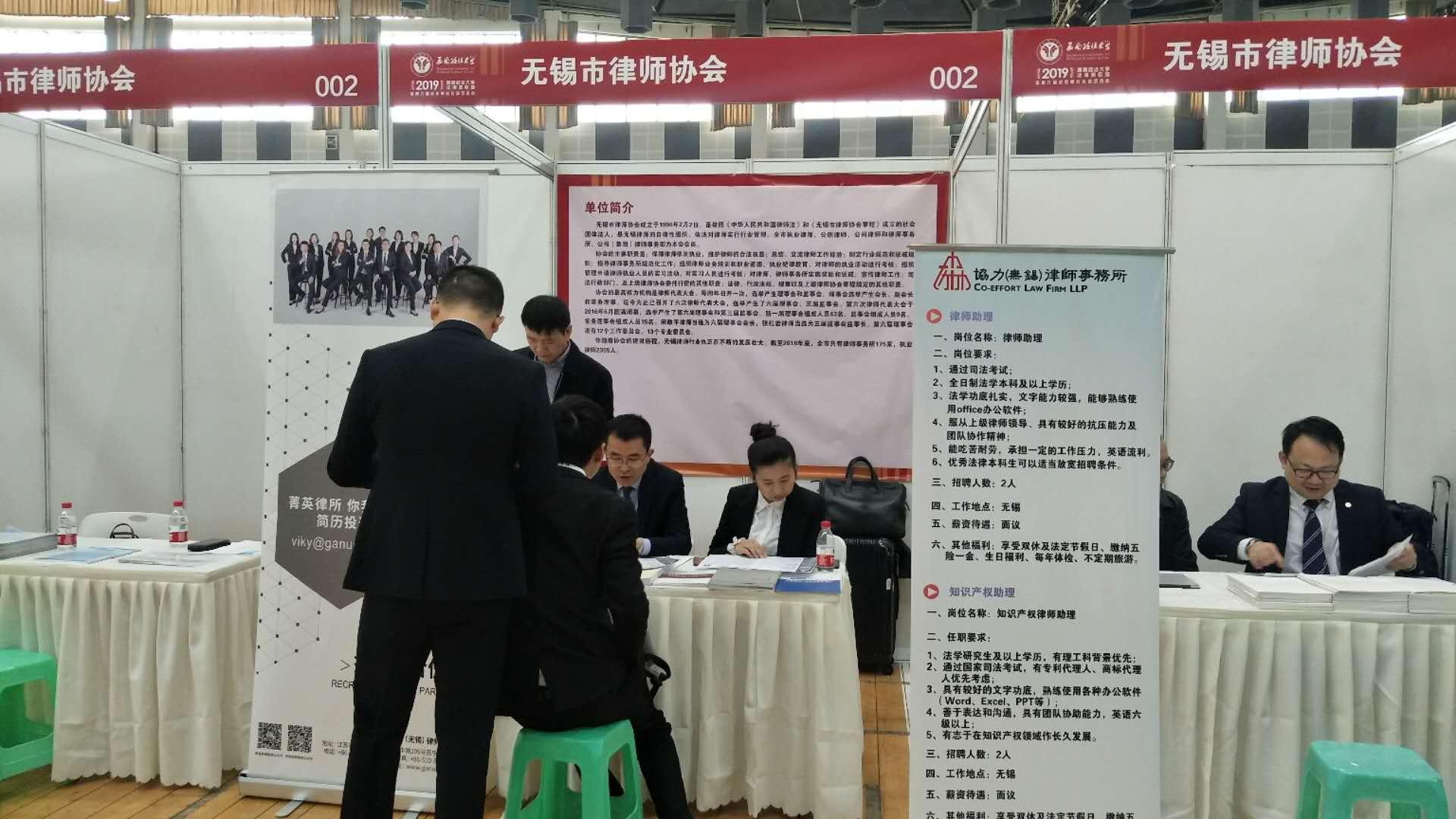 市律协组织律所赴西政招聘并考察重庆律师行业发展情况
