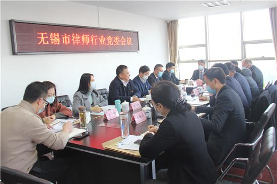 政治引领谱新篇—— 谢海华对新调整律师行业党委提要求