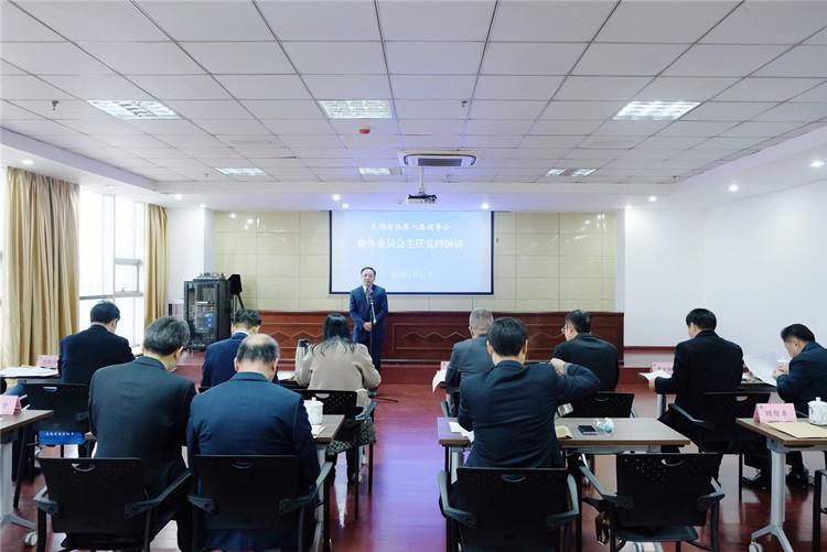 无锡律协组织开展业务委员会主任竞聘活动