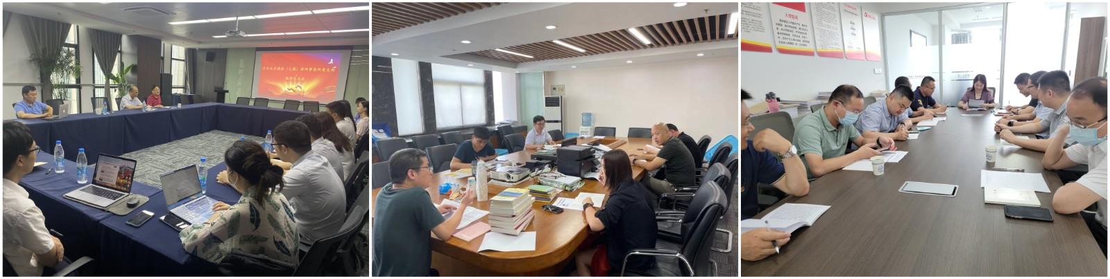 锡山区律师行业党组织召开专题组织生活会